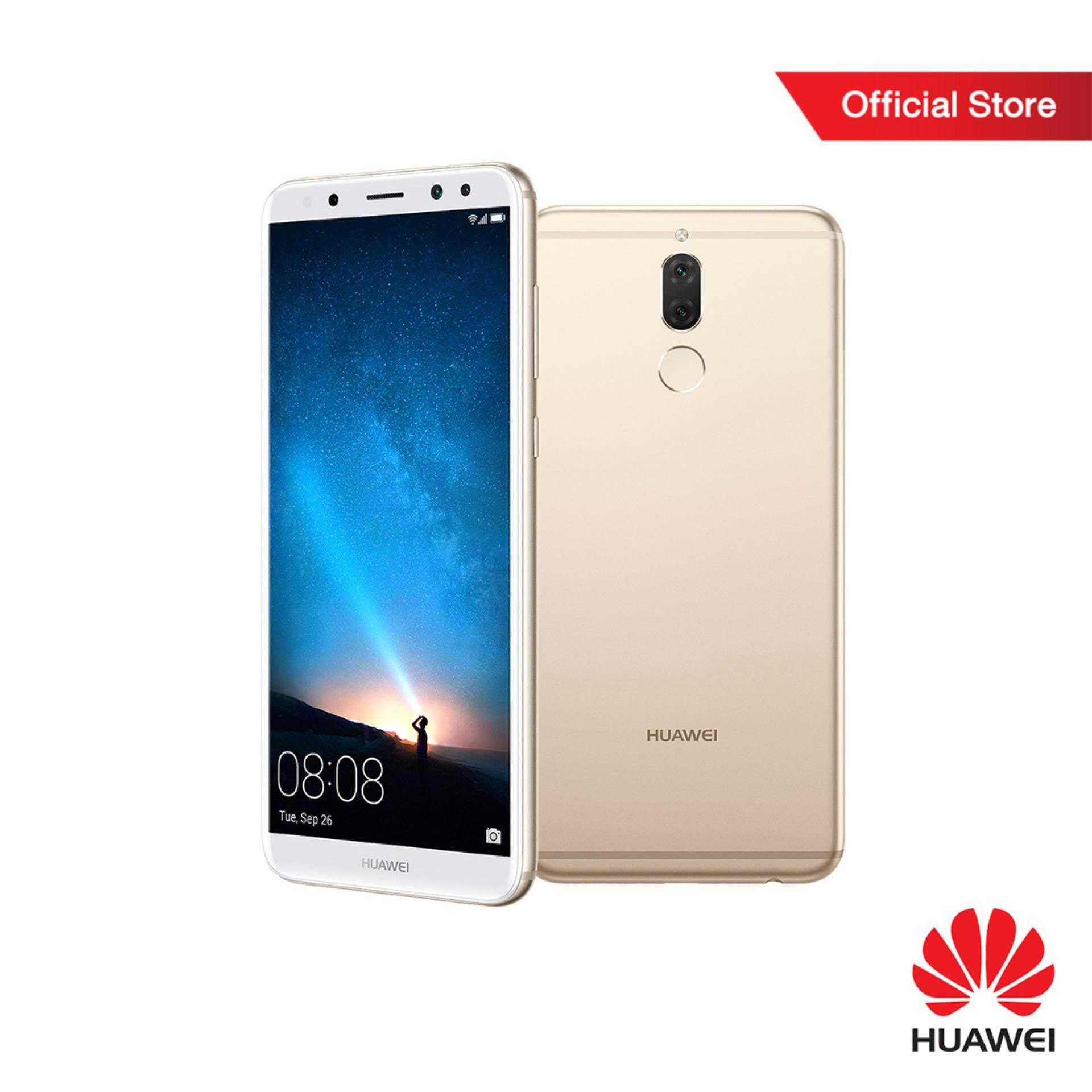ราคา Huawei Nova 2I 64Gb Prestige Gold เป็นต้นฉบับ