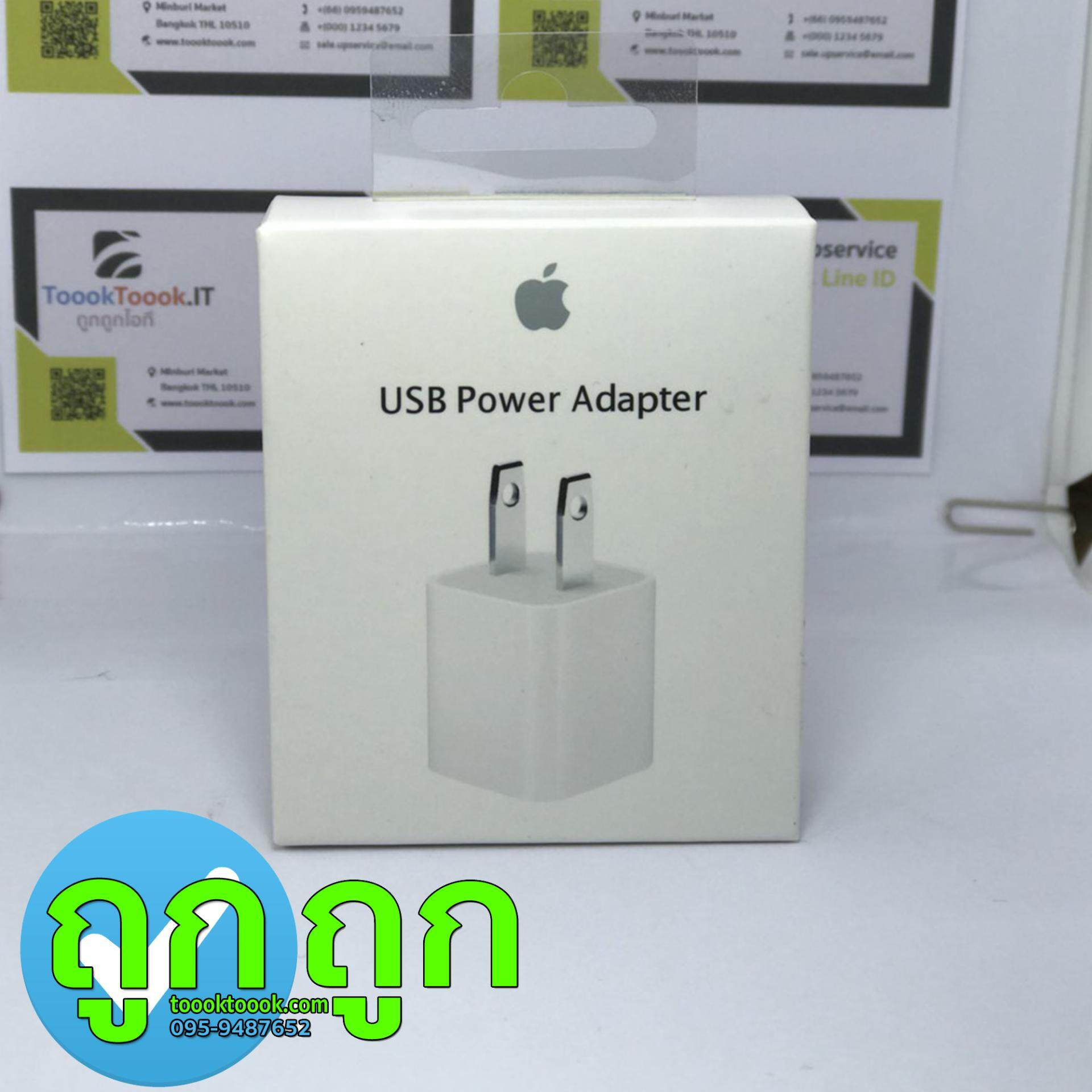 ราคา Apple A1385 Usb Iphone Chargers หัวชาร์จ ไอโฟน Apple กรุงเทพมหานคร