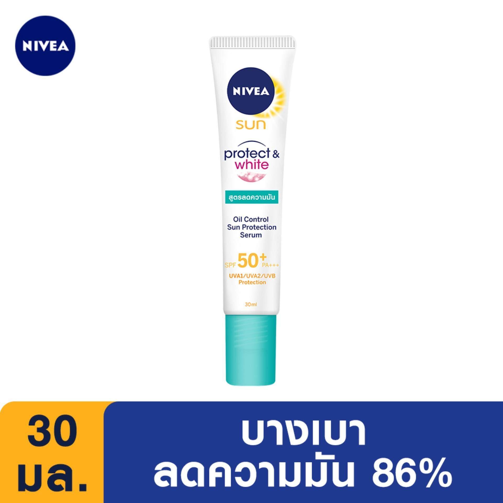 ขาย ซื้อ นีเวีย ซัน โพรเท็ค แอนด์ ไวท์ ออยล์ คอนโทรล เซรั่ม เอสพีเอฟ 50 พีเอ 30 มล Nivea Sun Protect White Oil Control Serum Spf50 Pa 30 Ml