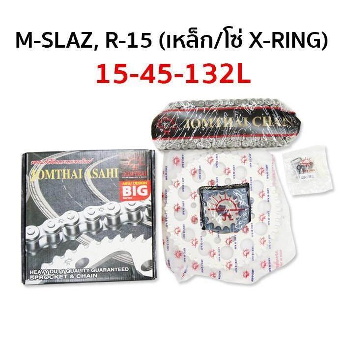 JT ชุดโซ่-สเตอร์ (เจาะ/โซ่ X-RING) M-SLAZR-15 15-45-132L