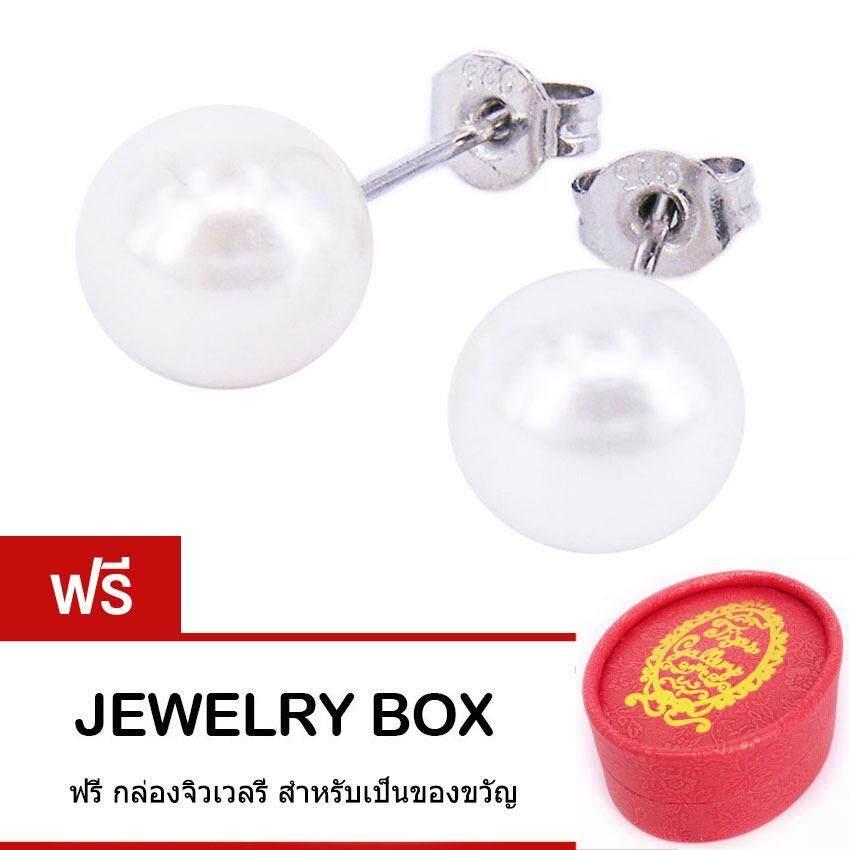 ขาย Tips Gallery ต่างหูเงินแท้ ไข่มุกเปลือกหอยแท้ ธรรมชาติ สีขาว Le Pearl Design White Fresh Water Pearl Stud Earring Tes130 Tips Gallery