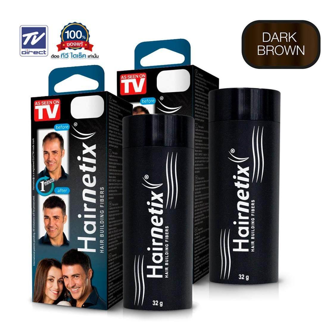 TVDirect ผงไฟเบอร์ปิดผมบาง HAIRNETIX DARK BROWNสีน้ำตาลเข้ม ซื้อ 1 แถม 1