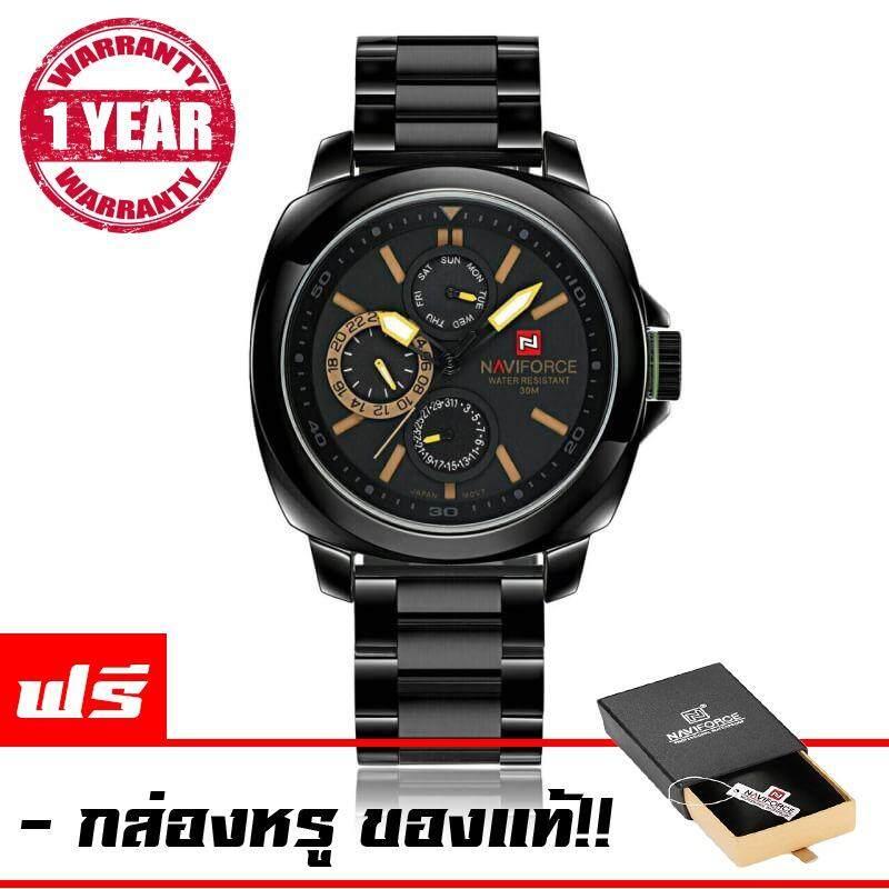 Naviforce Watch นาฬิกาข้อมือผู้ชาย สายสแตนเลสแท้ สีดำ ระบบโครโนกราฟ วันที่ สัปดาห์ สไตล์หรูหราไฮโซ รับประกัน 1ปี รุ่นNf9069 เหลือง เป็นต้นฉบับ