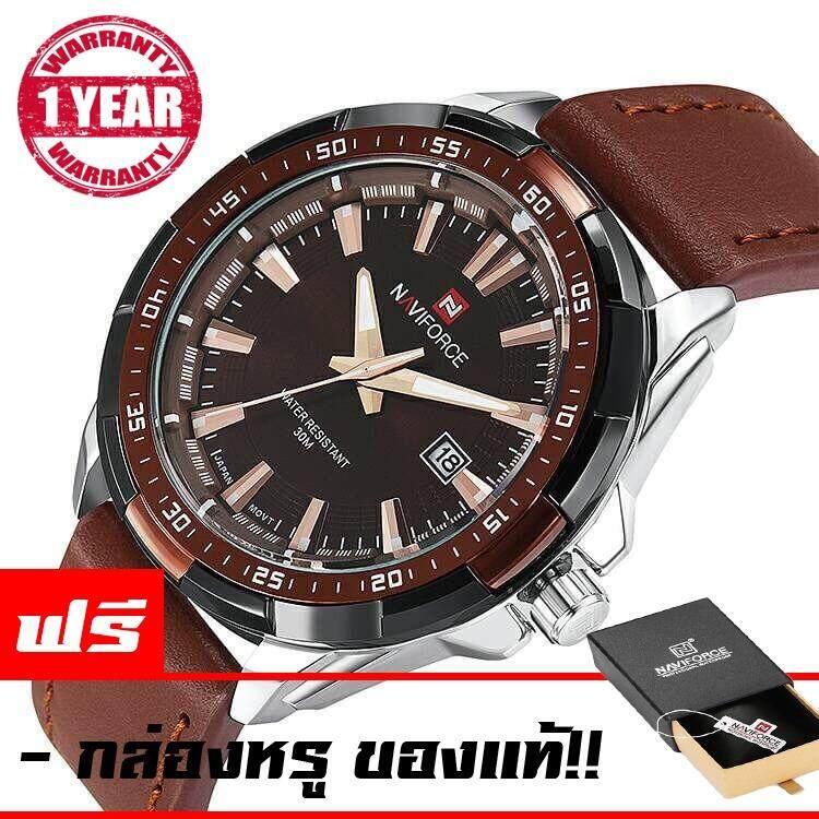 ราคา Naviforce Watch นาฬิกาข้อมือผู้ชาย สายหนัง กันน้ำ มีบอกวันที่ สไตล์สปอร์ต รับประกัน 1ปี รุ่น Nf9056 น้ำตาลเงิน ใหม่