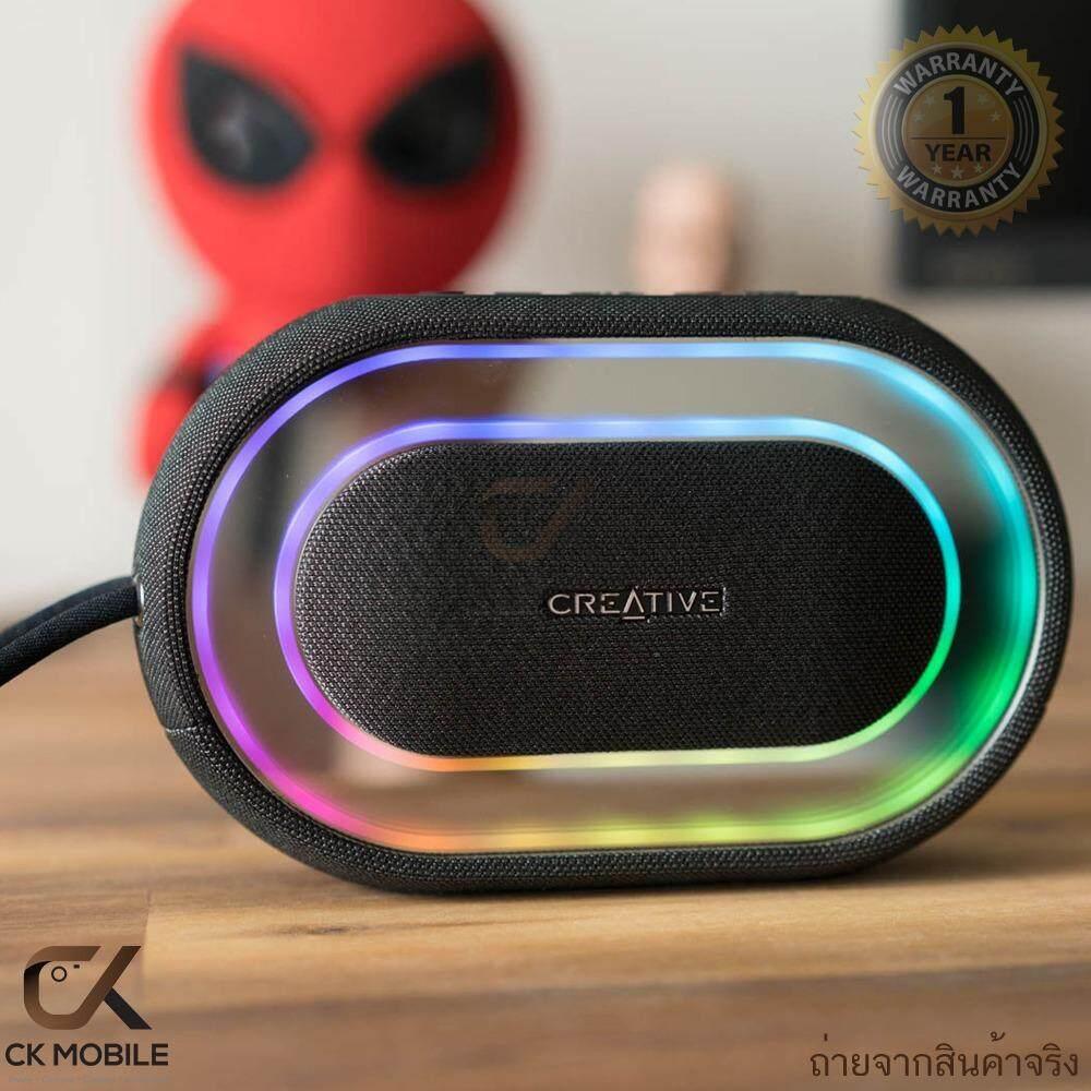ส่วนลด ลำโพง Creative Halo Bluetooth Speaker Led สีดำ ประกันโดยศูนย์ไทย 1 ปี Creative