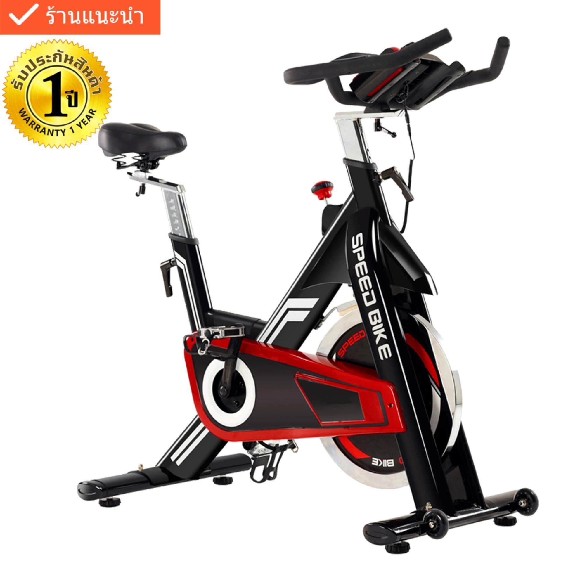 ซื้อ Power Reform จักรยาน Spin Bike จักรยานฟิตเนส Exercise Bike Spinning Bike Commercial Grade รุ่น Speed Bike สีดำ ถูก ไทย