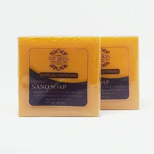 ความคิดเห็น Np Skin Carrot Nano Soap