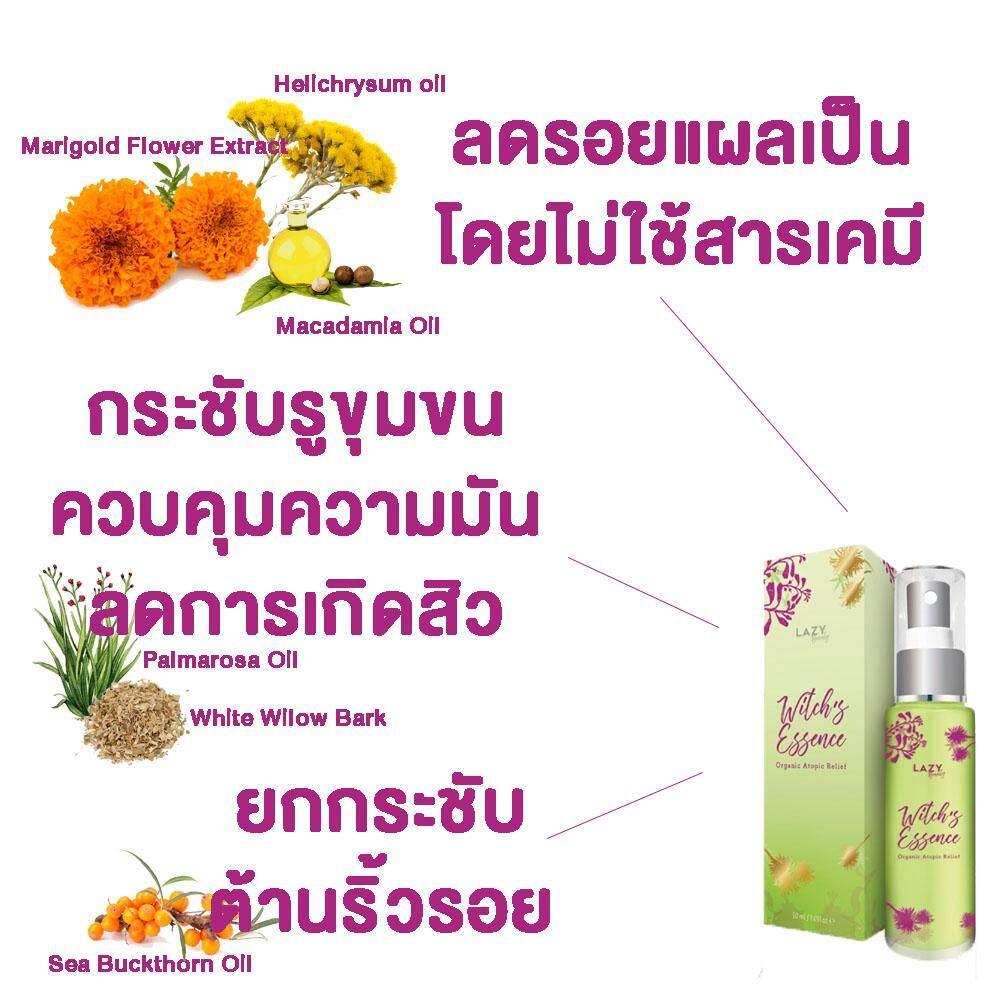 ingredient4.jpg