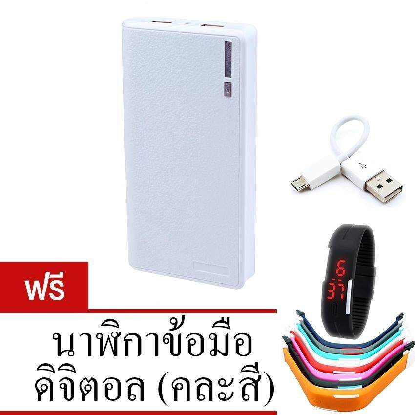 ราคา Power Bank 50 000 Mah Ps Grocery แบทสำรองมือถือ รุ่น Bag แถมฟรี Digital Watch มูลค่า 199 บาท ที่สุด