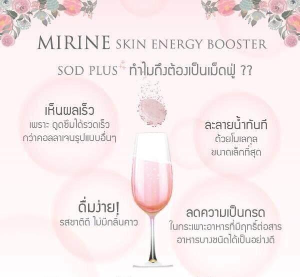 ภาพads mirine_๑๗๐๘๑๓_0004-crop.jpg