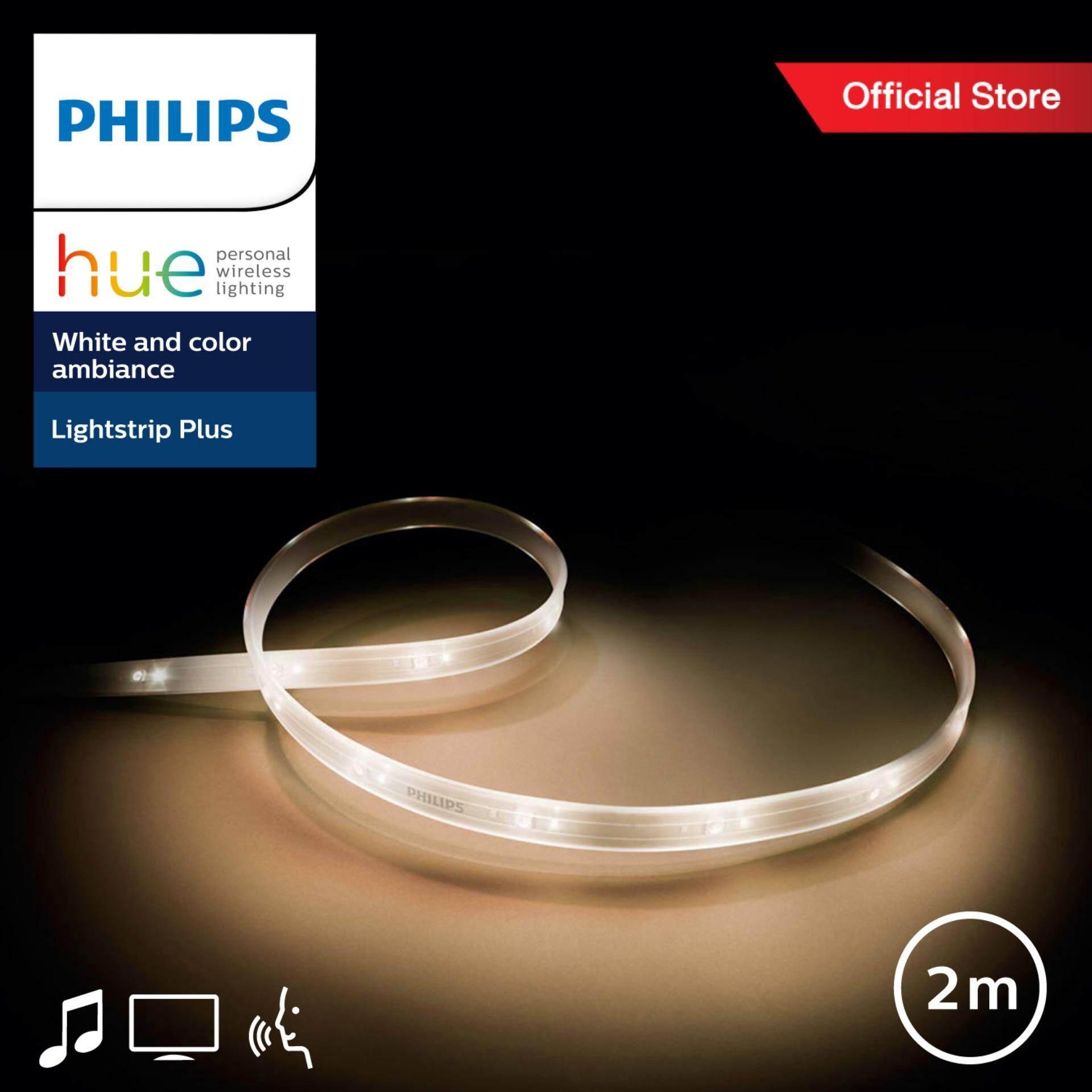ซื้อ Philips Hue Lightstrip Plus ไฟเส้นเปลี่ยนสีอัจฉริยะ ชุดเริ่มต้นยาว 2 เมตร กรุงเทพมหานคร