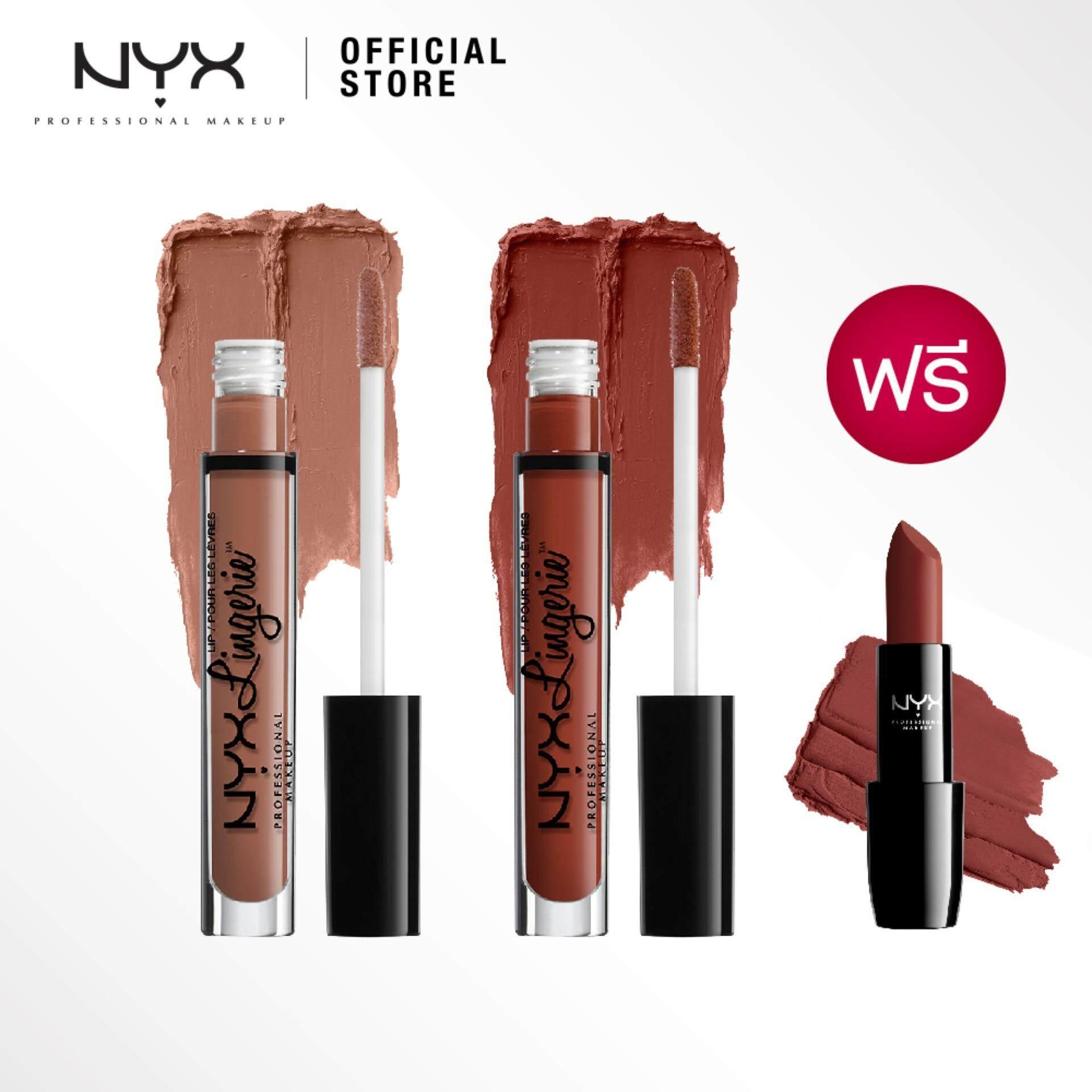 ซื้อ Lip Buffet Set 11 Nyx Professional Makeup Lip Lingerie Lipli04 Ruffle Trim And Lipli12 Exotic Free In Your Element Lipstick Iyels09 Matte Mauve ใหม่ล่าสุด