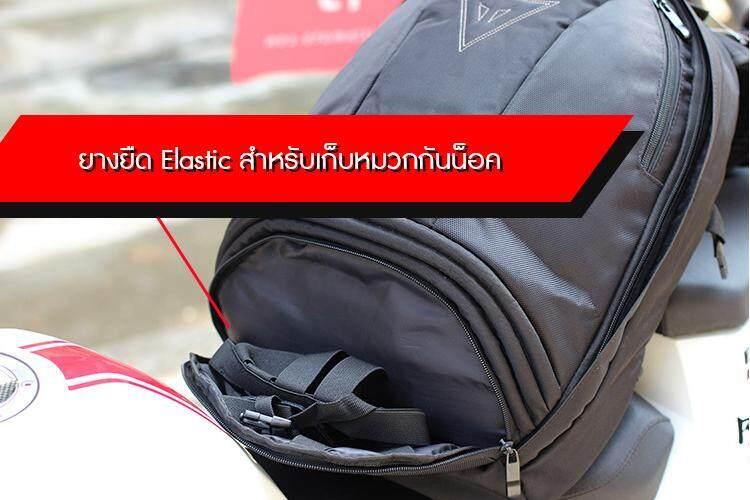 กระเป๋า สะพาย มอเตอร์ไซค์.jpg