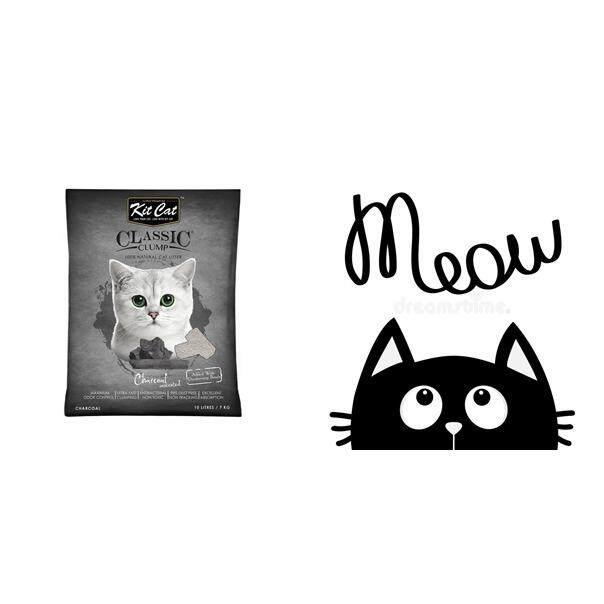 ราคา ราคาถูกที่สุด คิทแคท ทรายแมวสูตรพรีเมี่ยม กลิ่นชาร์โคล 10 ลิตร