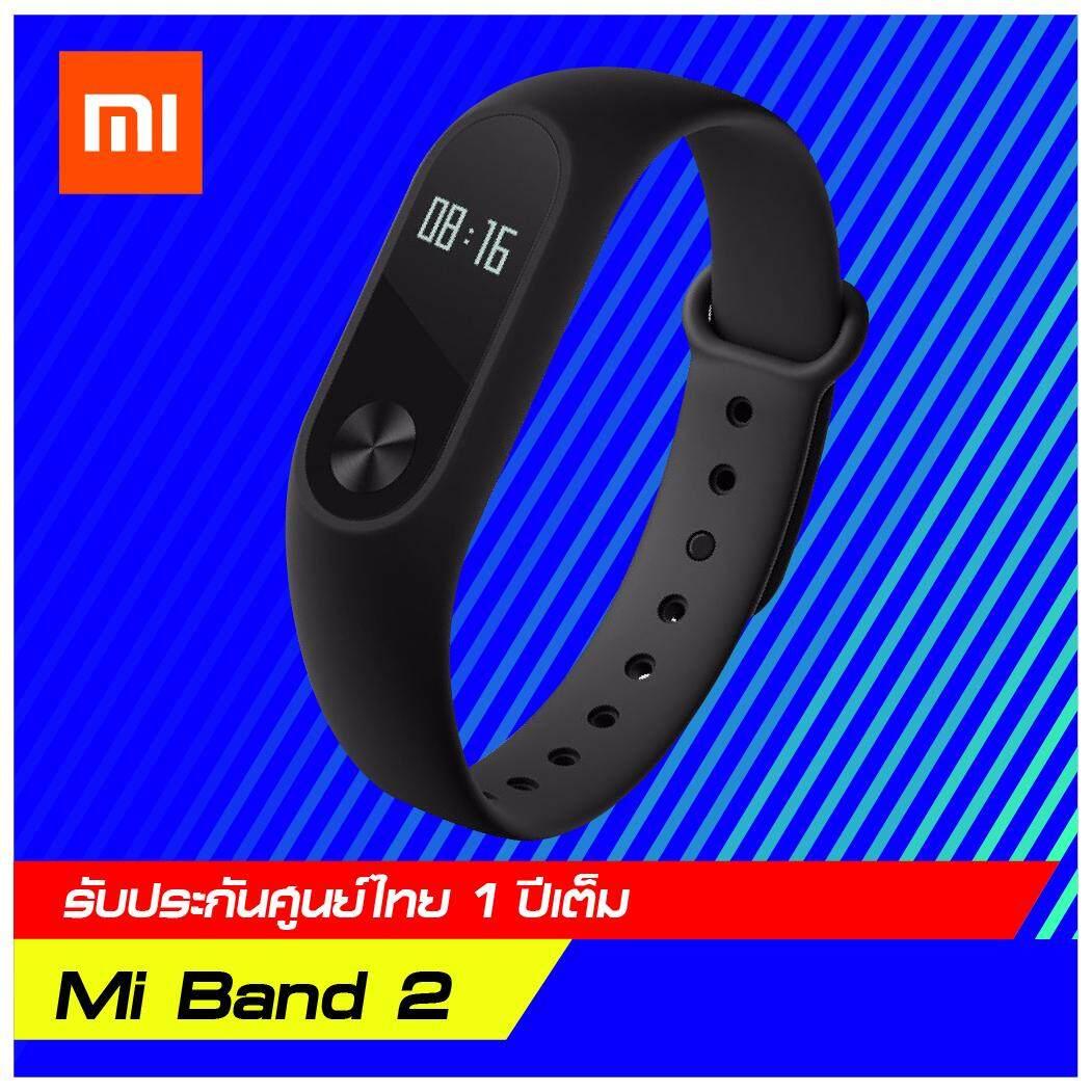 ทบทวน Xiaomi Mi Band 2 นาฬิกาสายรัดข้อมือ วัดสุขภาพ รับประกันศูนย์ไทย Vstecs 1 ปี