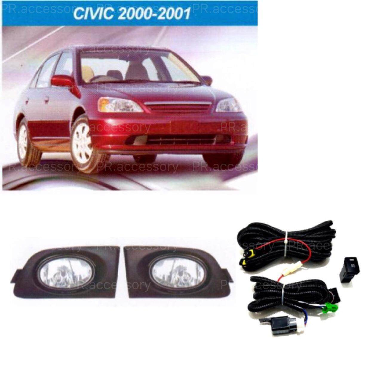 โปรโมชั่น ไฟตัดหมอก ไฟสปอร์ตไลท์ Honda Civic 2000 2001 ใน กรุงเทพมหานคร