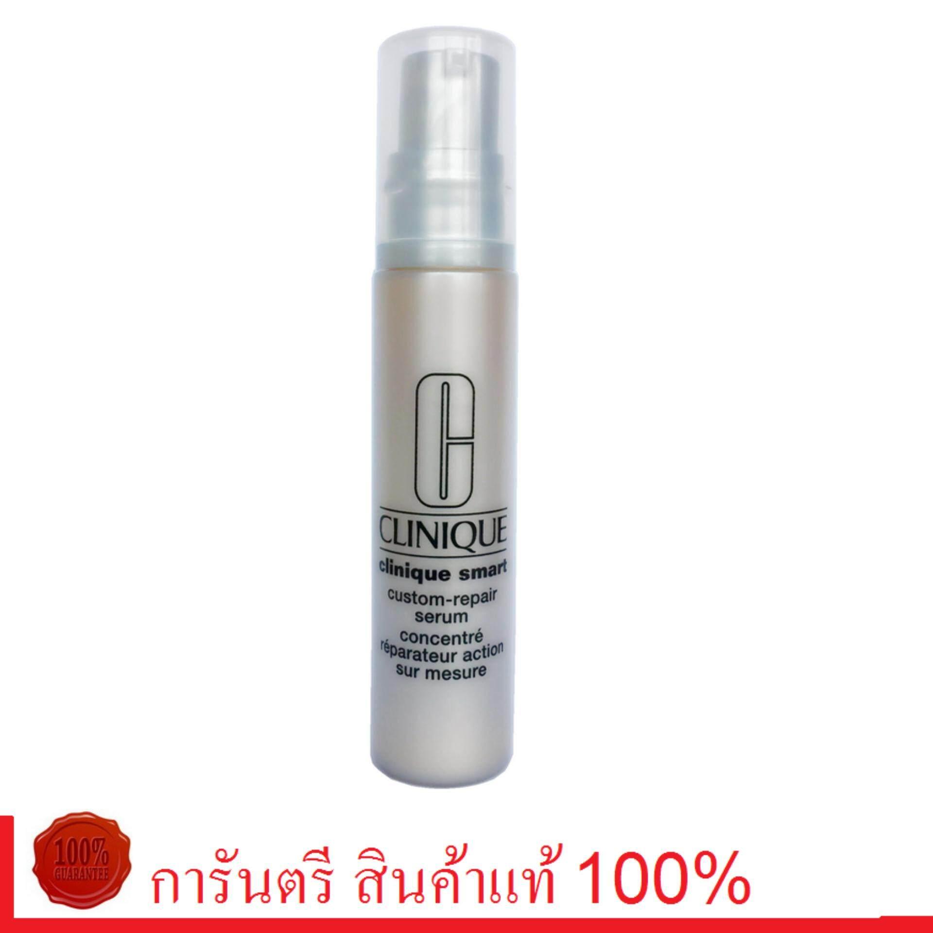 ราคา Clinique Smart Custom Repair Serum 10 Ml ออนไลน์ นนทบุรี