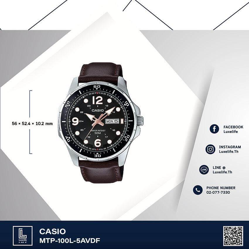 ขาย นาฬิกาข้อมือ Casio รุ่น Mtd 100L 5Avdf Standard นาฬิกาข้อมือผู้ชาย สายหนัง สีน้ำตาล ถูก