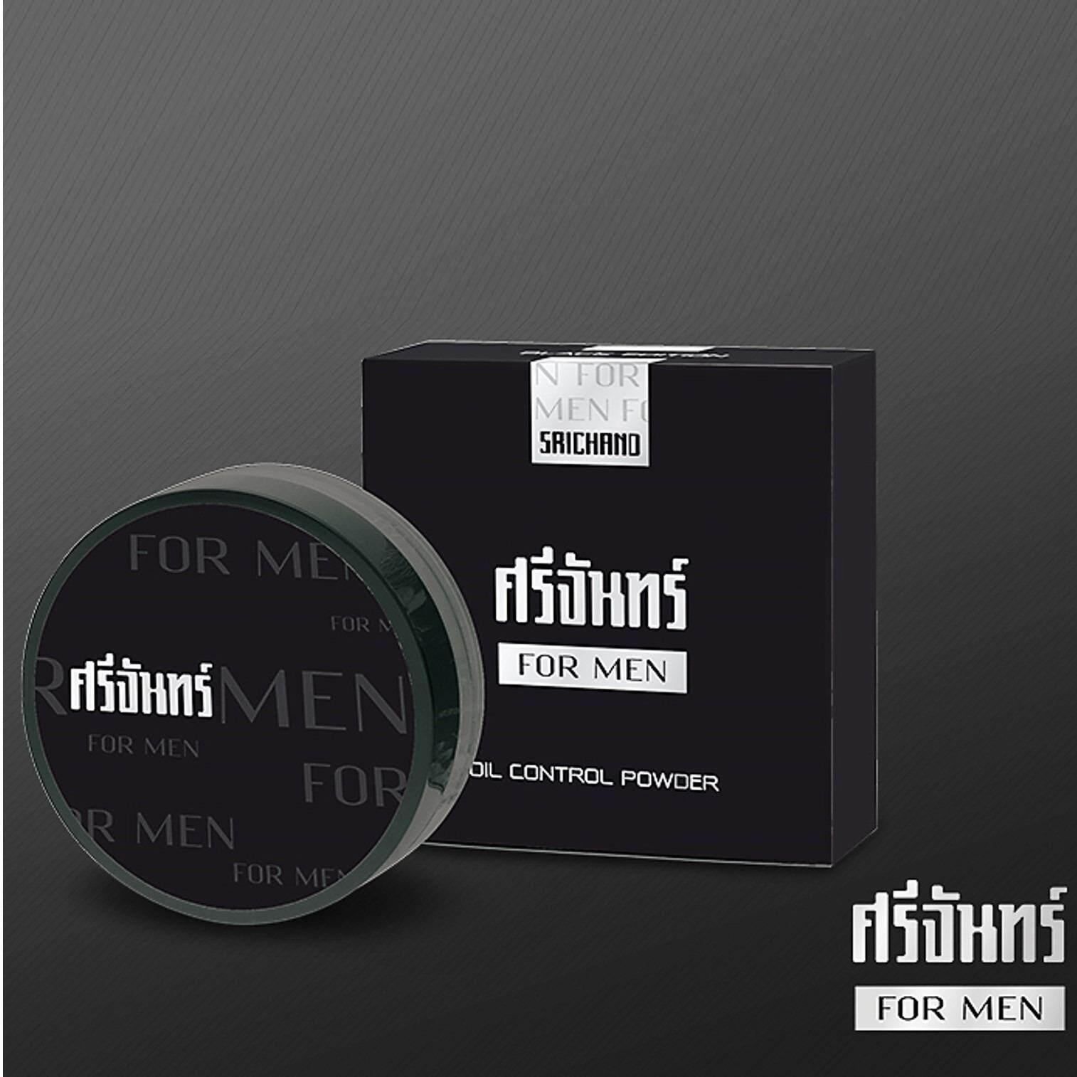 ซื้อ Srichand For Men Black Edition Oil Control Powder 11G ศรีจันทร์ฟอร์เม็นแป้งควบคุมความมันสำหรับผิวหน้าผู้ชายปรับหน้ากระจ่างใสตลอดวัน ออนไลน์