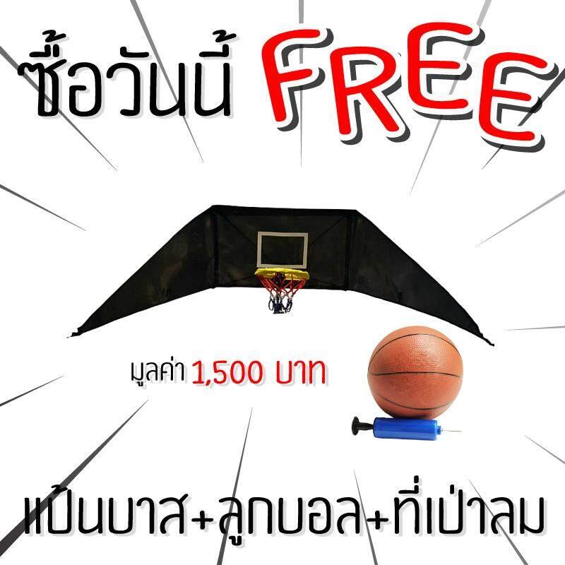 ฟรีแป้นบาส.png