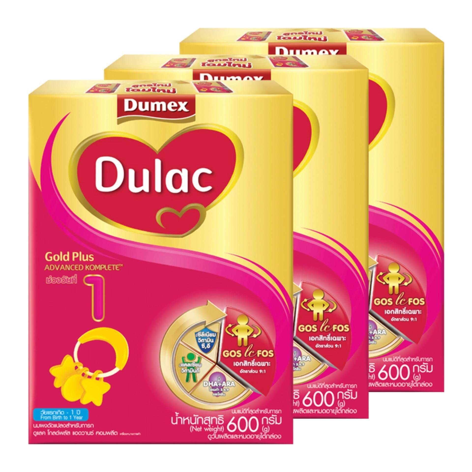 ซื้อ ขายยกลัง Dumex ดูเม็กซ์ นมผง โกลด์ พลัส1 600 กรัม ทั้งหมด 3 กล่อง Dumex ถูก