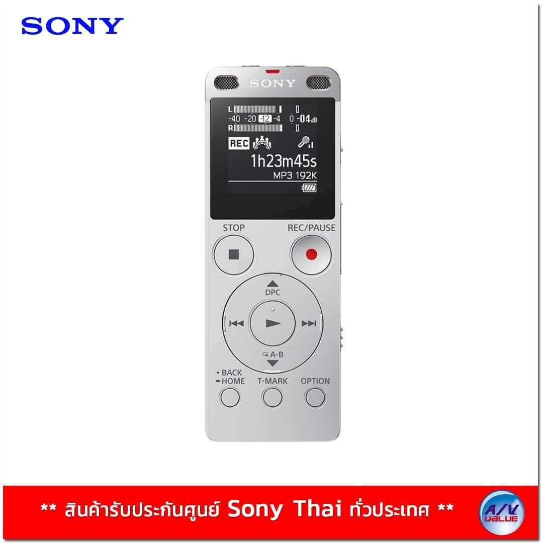 ขาย Sony Icd Recorder Ux รุ่น Icd Ux560 Sc Silver ราคาถูกที่สุด