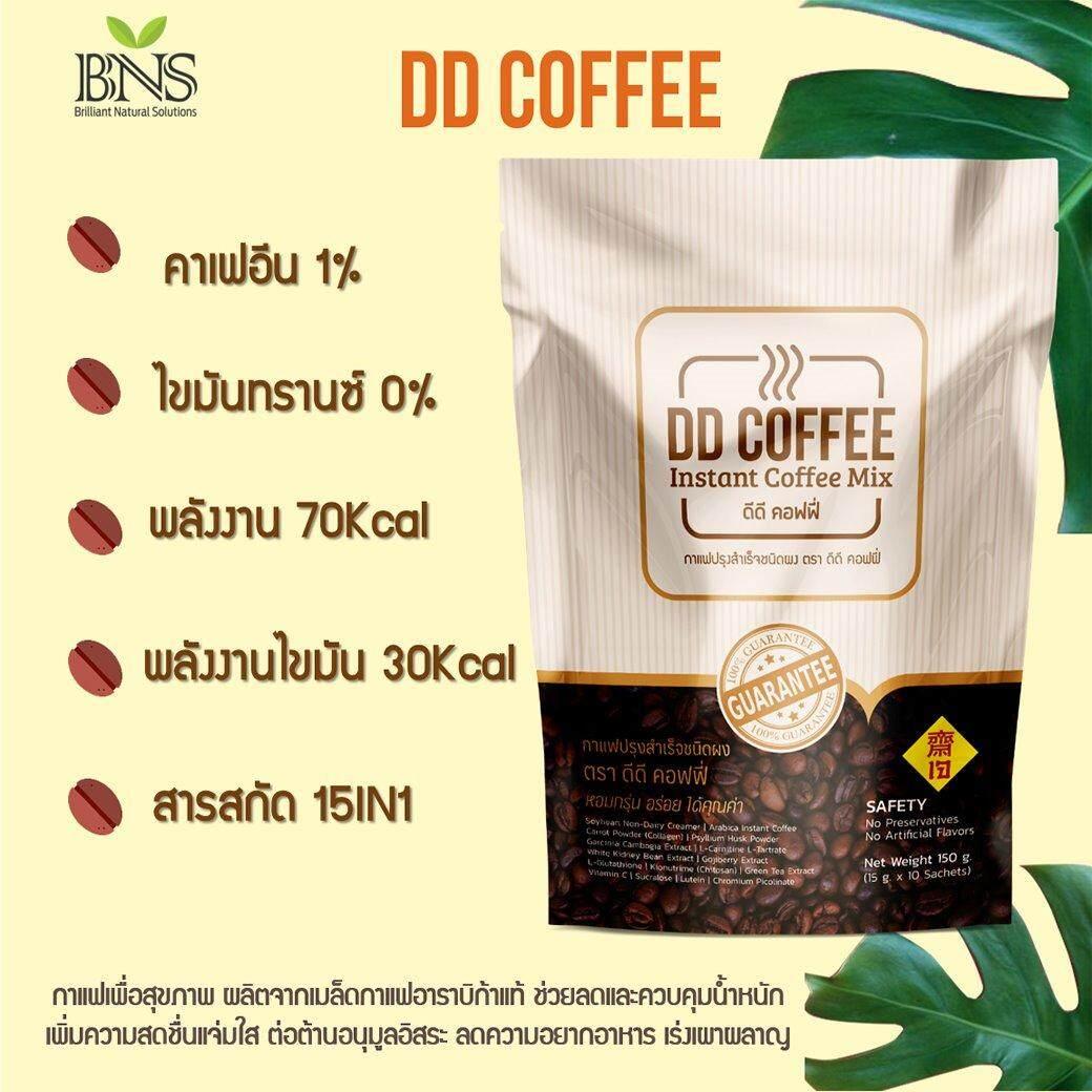 Dd Coffee ดีดีคอฟฟี่ กาแฟสุขภาพ และควบคุมน้ำหนัก ช่วยเผาผลาญ กระชับสัดส่วน รักษาสมดุลของระบบขับถ่าย ลดไขมันสะสม ผิวพรรณกระชับ สดใส Coffee Instant 15 In 1 5 Boxes เป็นต้นฉบับ