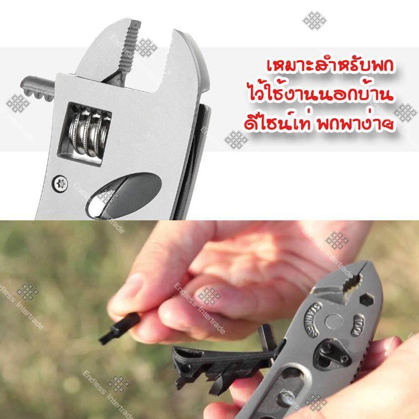2 Adjustable Wrench Multitool.jpg