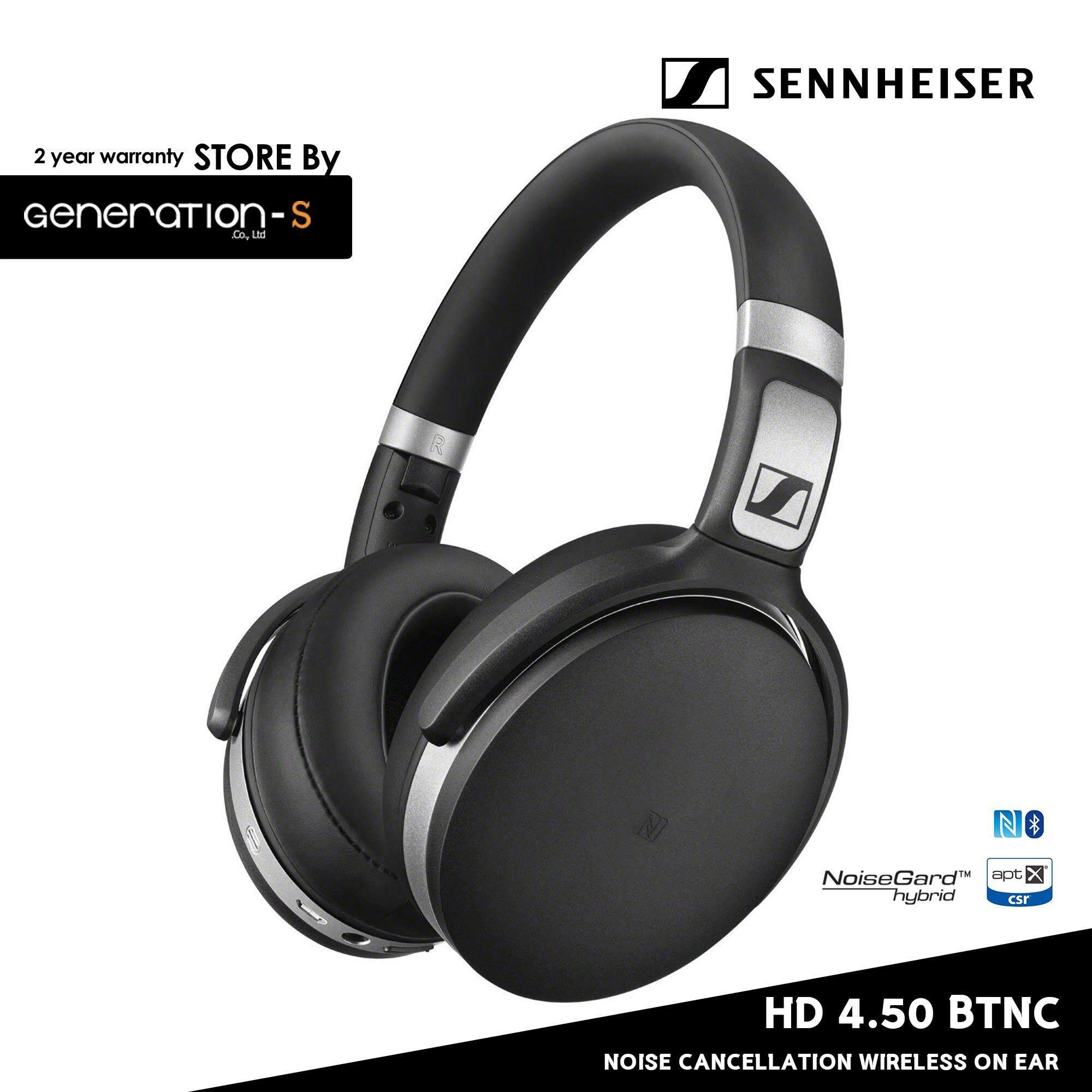ส่วนลด Sennheiser หูฟัง Sennheiser Hd 4 50 Btnc Wireless Sennheiser ไทย
