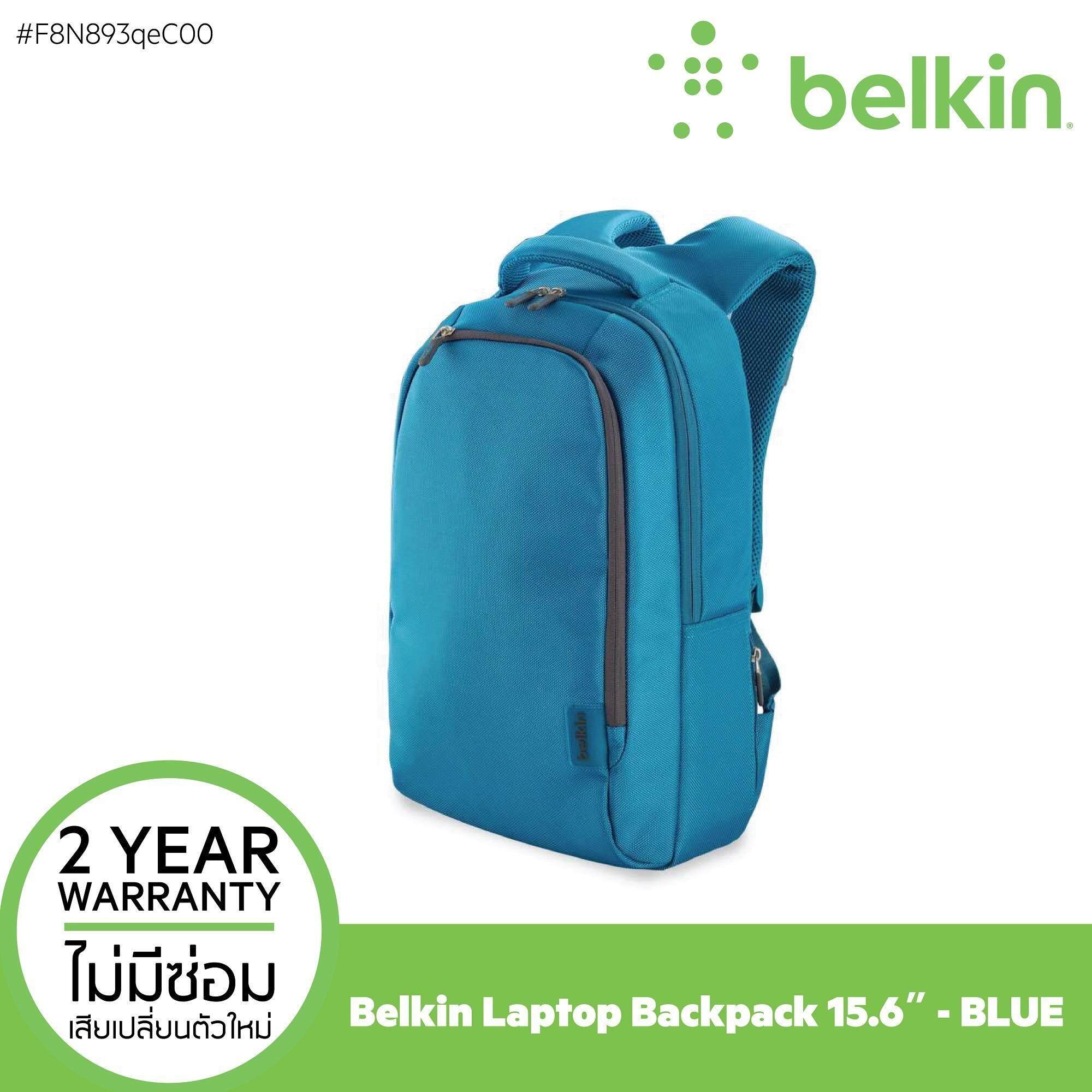ราคา Belkin กระเป๋าสะพายหลัง รุ่น Backpack 15 6 Laptop Blue Gray ใหม่ ถูก