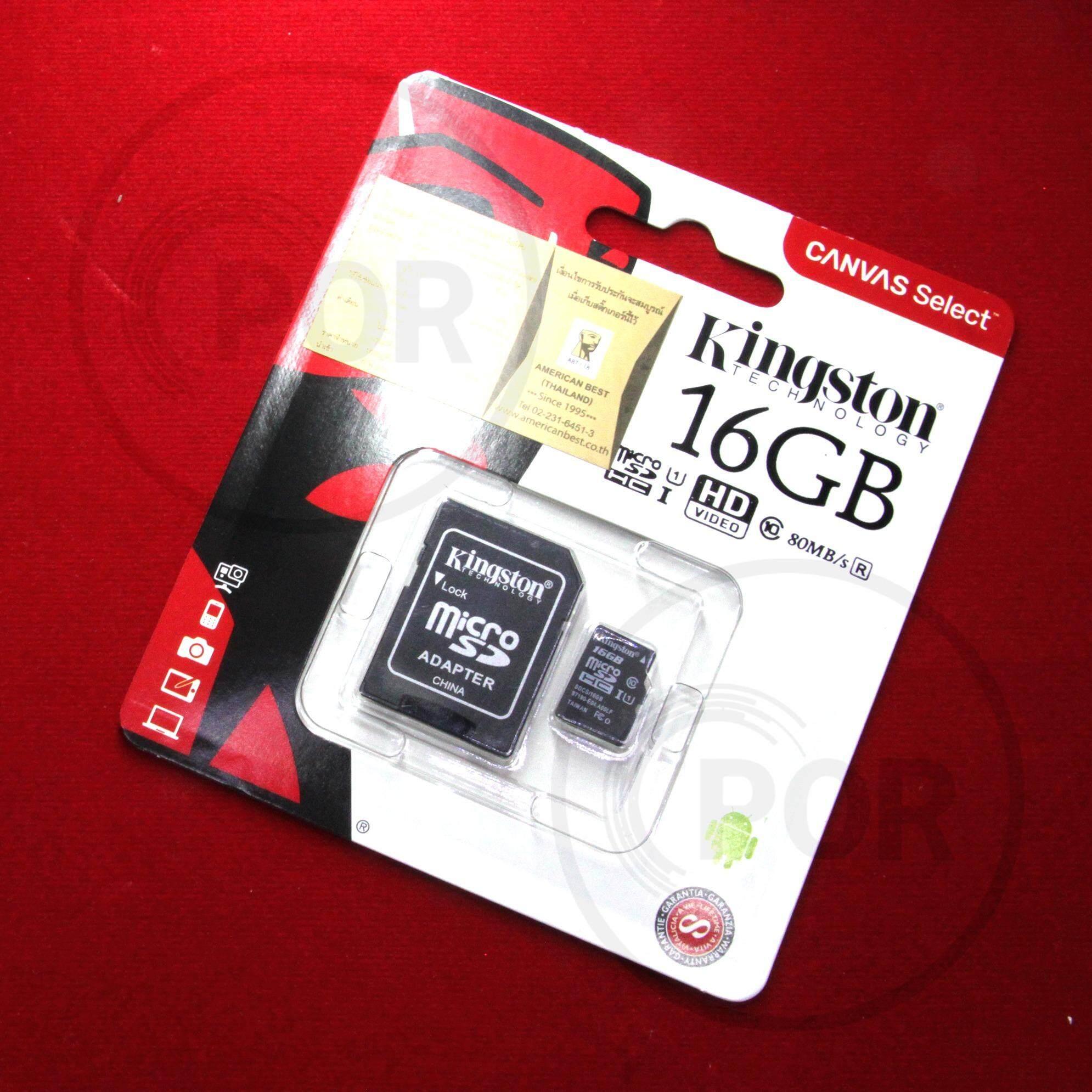 ราคา ของแท้ Kingston เมมโมรี่การ์ด 16Gb Sdhc Sdxc Class 10 Uhs I Micro Sd Card With Adapter ใหม่ล่าสุด