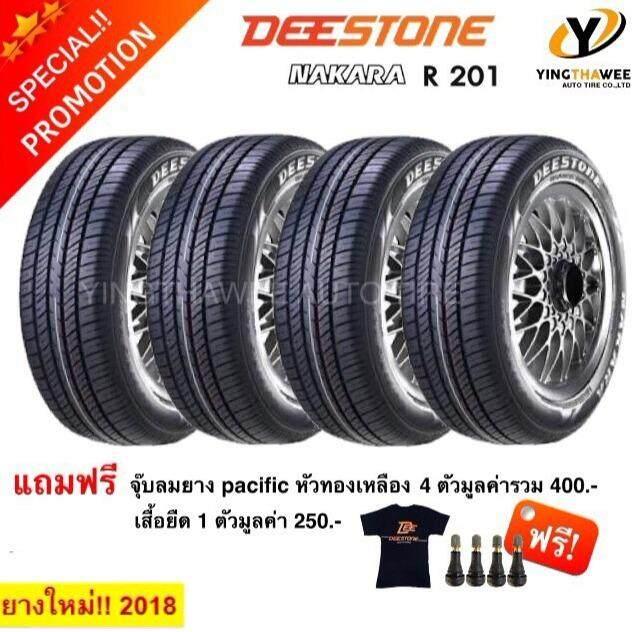 ซื้อ Deestone ยางดีสโตน ขนาด 175 65R14 Nakara R201 4 เส้น แถมจุ๊บลมยาง4 ตัว Deestone เป็นต้นฉบับ