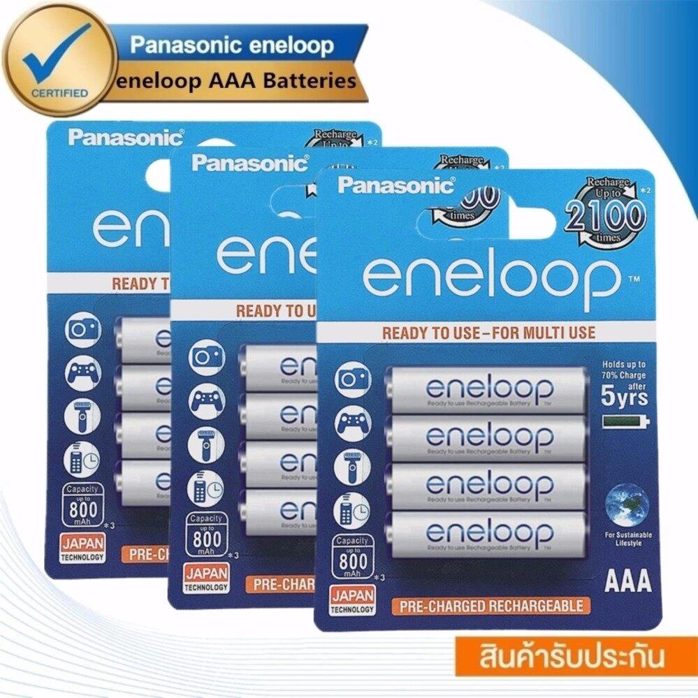 ราคา Panasonic Eneloop Rechargeable Battery ถ่านชาร์จ Aaa 3 แพ็ค 12 ก้อน White ออนไลน์