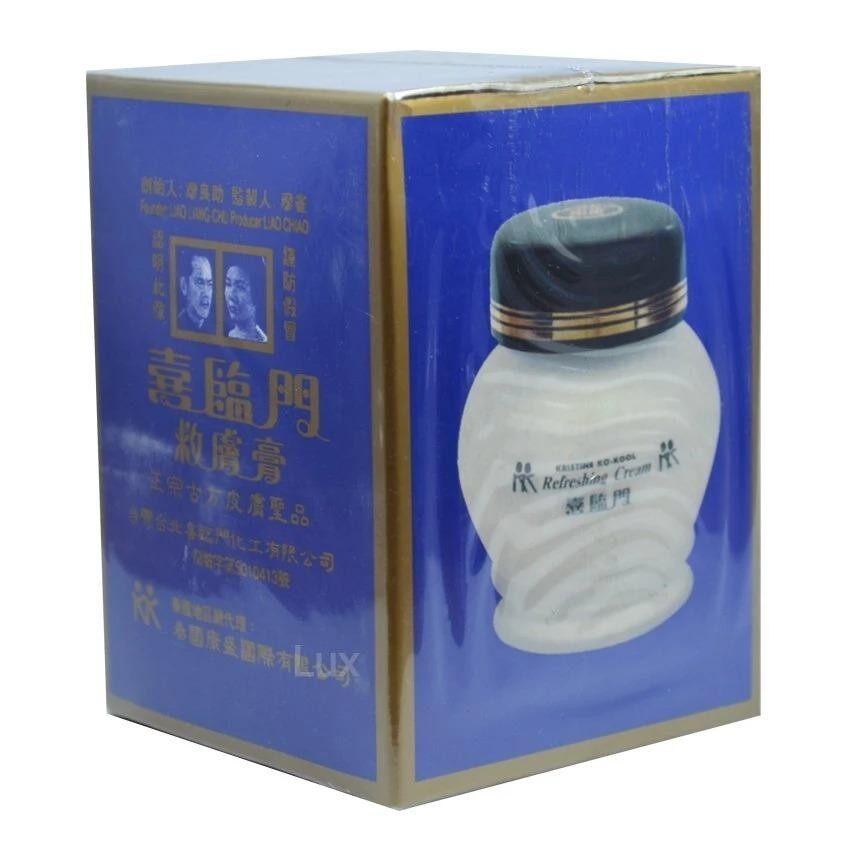 ขาย Kristine Ko Kool Refreshing Cream Kangzen คริสติน โคคูล รีเฟรชชิ่งครีม ครีมบัวหิมะ คังเซน กระปุกใหญ่ สุดคุ้ม 100 กรัม G จิ้วใหญ่ 1 กระปุก ออนไลน์ ไทย
