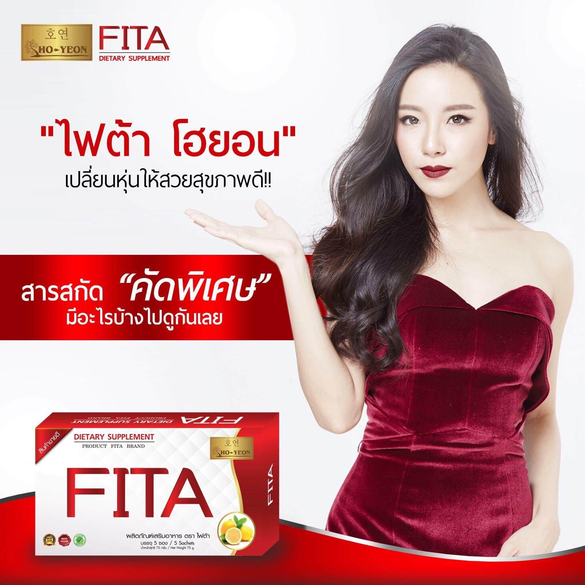 FITA (5).jpg