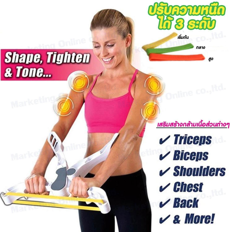 ความคิดเห็น Wonderarm ลดต้นแขนห้อย ให้ดูกระชับ เสริมสร้างความแข็งแกร่ง บริหารข้อมือเสิรมกล้ามเนื้อ
