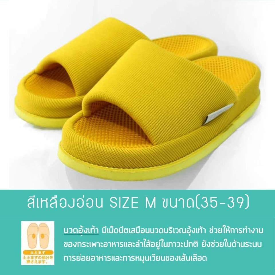 ความคิดเห็น Vivigift Refre Okumura Slippers รองเท้านวดเพื่อสุขภาพ รองเท้าเพื่อสุขภาพ รองเท้าใส่ในบ้าน Size M 35 39 Size L 40 44