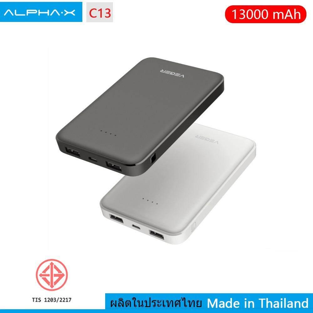 ซื้อ Alpha X รุ่น C13 Power Bank 13000 Mah แชสซีขนาดเล็กและความจุขนาดใหญ่for Iphone Android Phone ออนไลน์ กรุงเทพมหานคร
