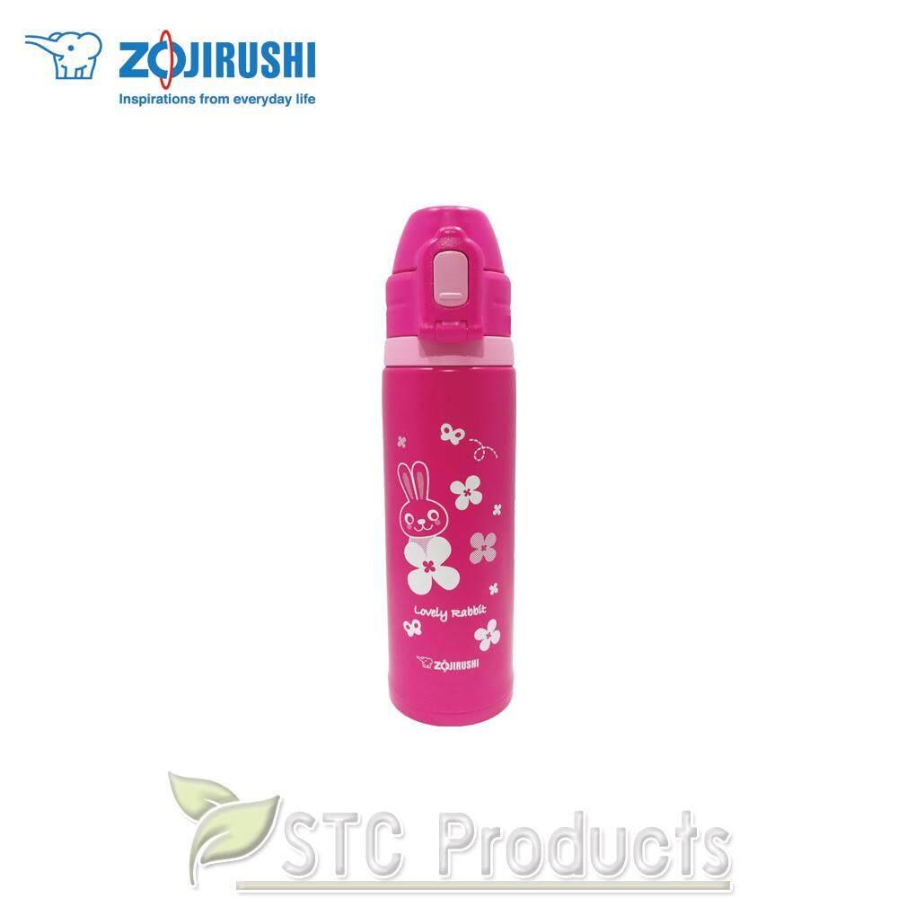 Zojirushi Cool Bottles / กระติกน้ำสุญญากาศเก็บความเย็น รุ่น SD-CAE50