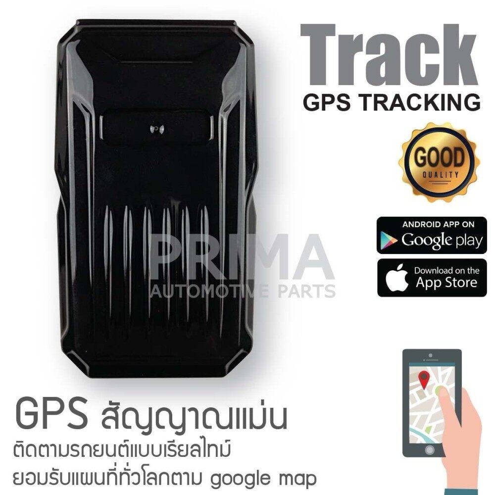 GPS TRACKING อุปกรณ์ติดตามรถแบบเรียลไทม์