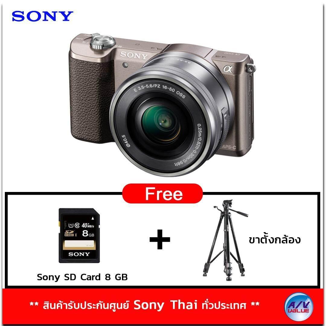 ขาย ซื้อ Sony A5100 Alpha Mirrorless Digital Camera Brown ฟรี ขาตั้งกล้อง Sd Card ใน กรุงเทพมหานคร