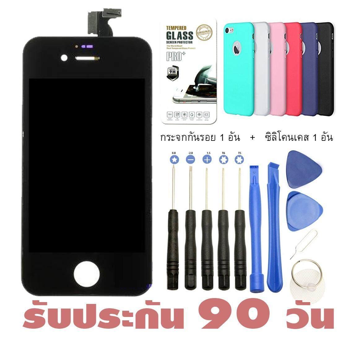 ขาย ประกัน 90 วัน หน้าจอไอโฟน 4S ทัสกรีน Iphone 4S Lcd เป็นต้นฉบับ