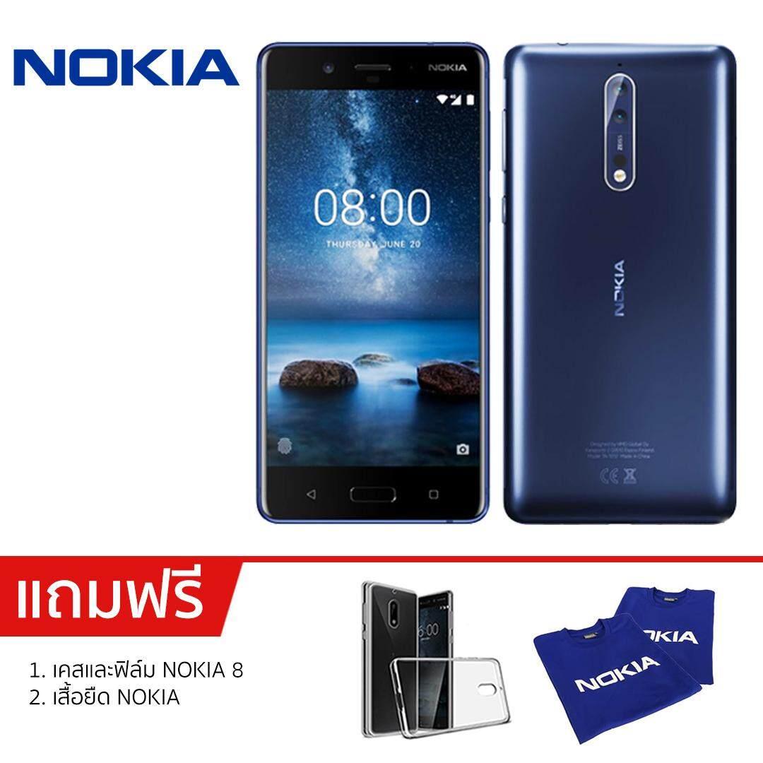 โปรโมชั่น Nokia 8 Tempered Blue เครื่องแท้รับประกันศูนย์ไทยโดยศูนย์จำหน่ายโนเกีย กรุงเทพมหานคร