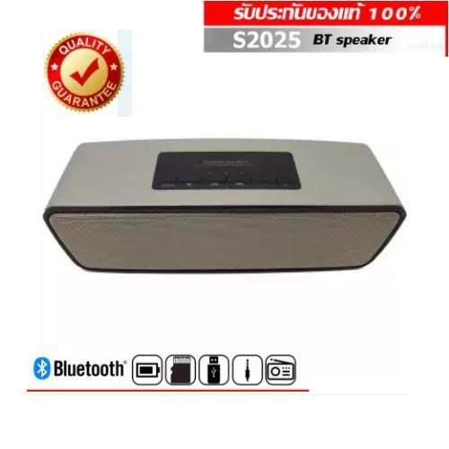 ราคา Wireless Speaker รุ่น S2025 ลำโพงบลูทูธ Bluetooth ตัวใหญ่ เสียงดี เบสดังแน่น