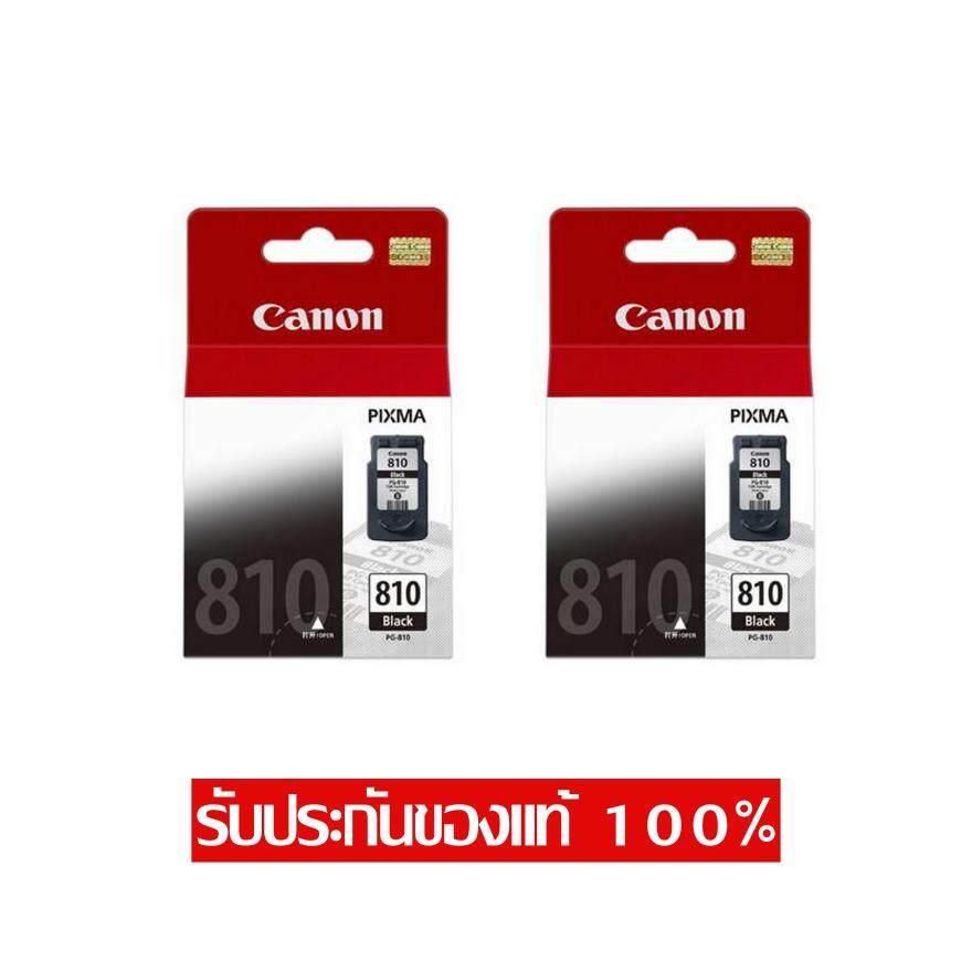 ขาย Canon Pg 810 Pg 810 Black ของแท้ ใหม่