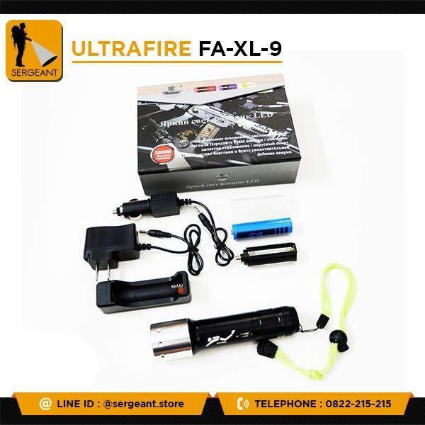 ไฟฉายดำน้ำ UltraFire Diving รุ่น FA-XL-9 (LED Cree XML-T6)