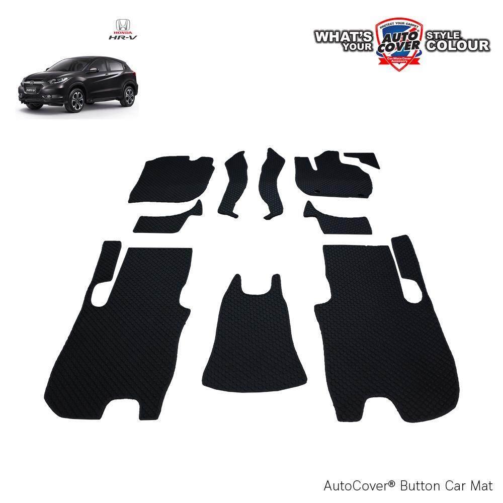 ทบทวน Auto Cover พรมรถยนต์ Honda Hrv ปี 2015 2019 พรมกระดุม Super Save ชุดเฉพาะในเก๋ง Full 10 ชิ้น สีดำ