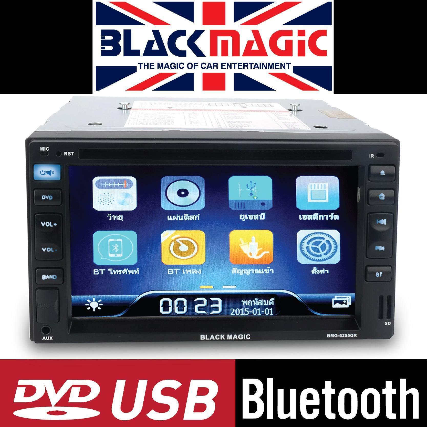BLACK MAGIC วิทยุติดรถยนต์ จอติดรถยนต์ จอ2ดิน จอ2DIN เครื่องเล่นติดรถยนต์ เครื่องเสียงรถยนต์ ตัวรับสัญญาณแบบสเตอริโอ แบบ 2DIN BMG-6255QR (ขนาด6.25นิ้ว)