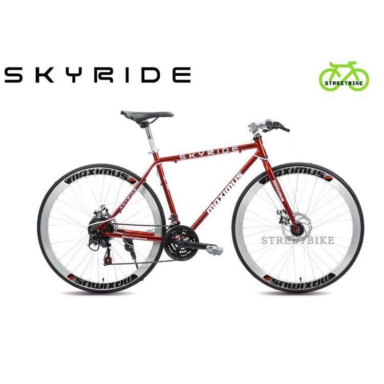 ซื้อ จักรยานไฮบริด 700C Tiger Maxi Skyride Tiger
