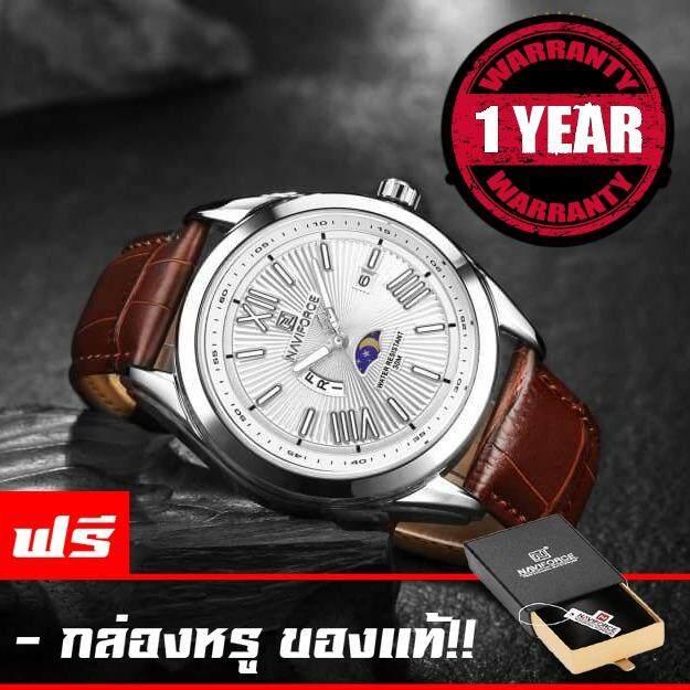 ราคา Naviforce Watch นาฬิกาข้อมือผู้ชาย สายหนังแท้ มีวันที่สัปดาห์ กันน้ำ รับประกัน 1ปี Nf9113 น้ำตาลเงิน ใหม่ ถูก